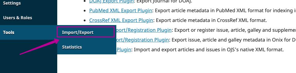 OJS импорт экспорт